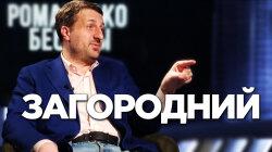 Война Зеленского с Медведчуком: почему Шмыгаля придется менять на Тимошенко, Авакова или Витренко