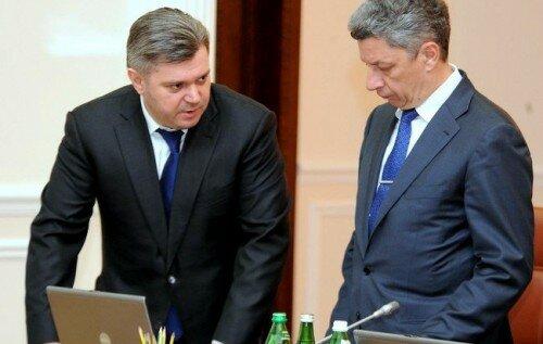 Бойко и Ставицкий