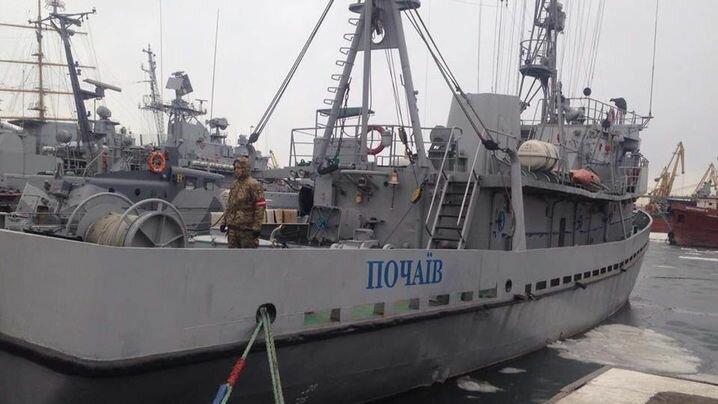 Почаев военное судно Украины