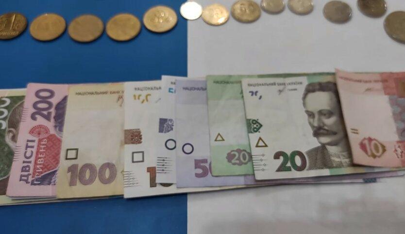 Экономия бюджета, Сокращение расходов, Кризис экономики в Украине