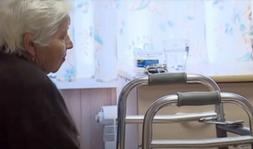 В Украине изменили правила содержания пожилых людей