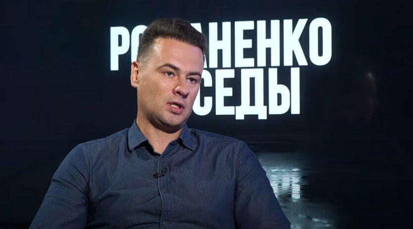 Максим Яли, Юрий Романенко, Владимир Зеленский, отопительный сезон