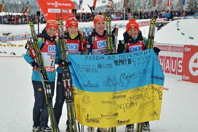 sbornaya-ukrainyi-po-biatlonu