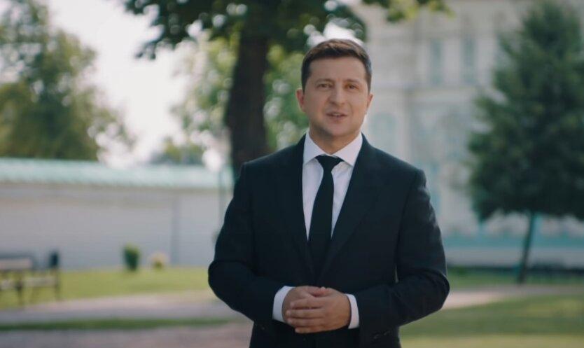 Владимир Зеленский, День Молодежи, Украина