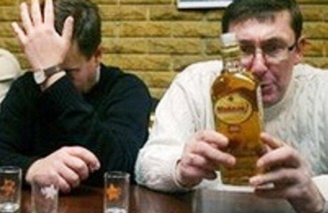 луценко бутылка