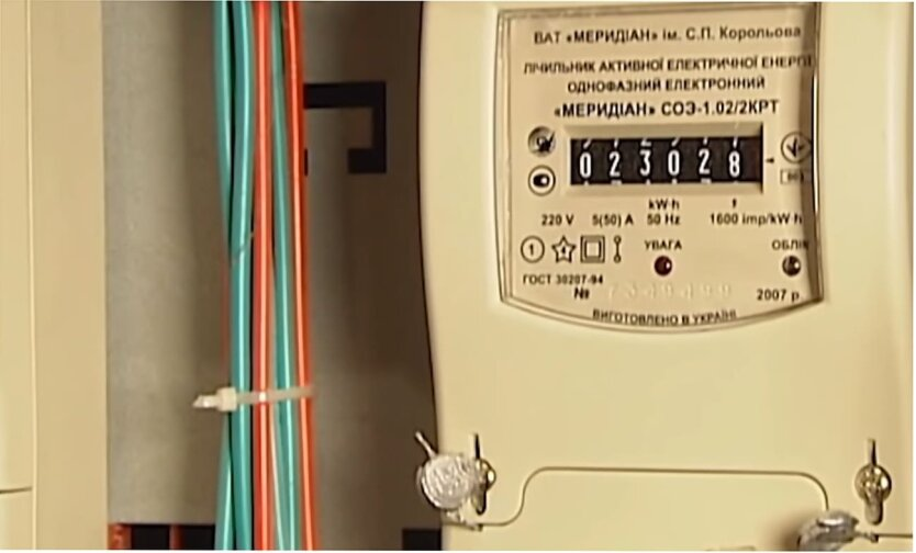 Цены на электроэнергию в Украине, Юрий Витренко, Повышение тарифов ЖКХ