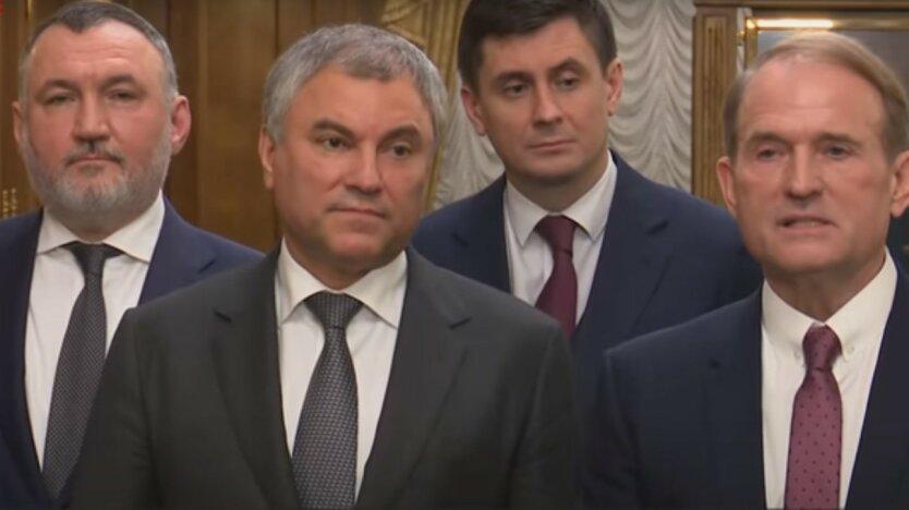 Венедиктову обязали открыть дело о госизмене Медведчука и ОПЗЖ