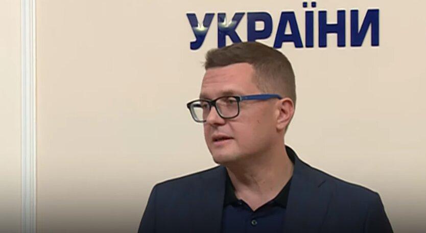 Иван Баканов2