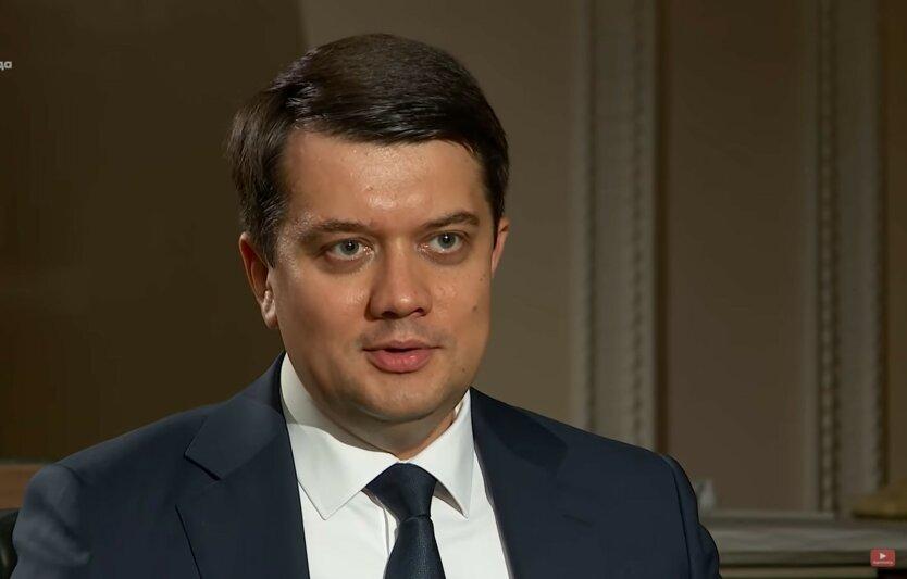 Дмитрий Разумков, Алексей Арестович, переименование Украины и Русь-Украину