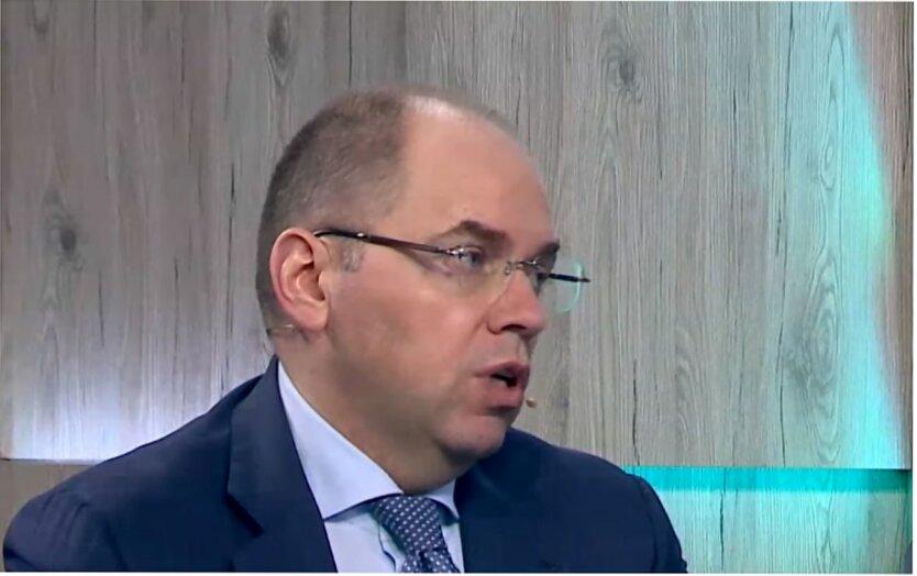 Максим Степанов, Увольнение Степанова, Денис Шмыгаль, Ярослав Железняк