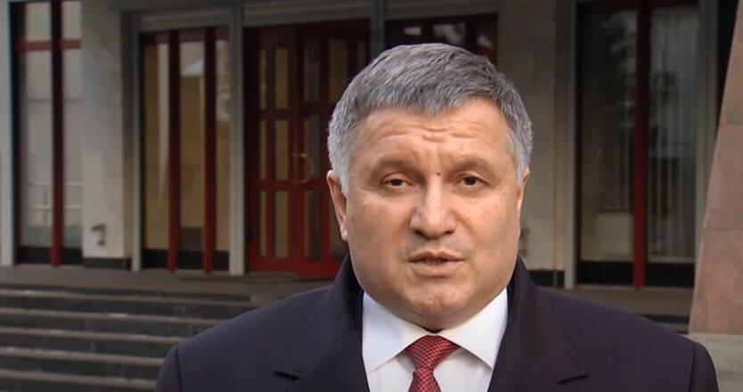 Арсен Аваков, департамент, Нацполиция
