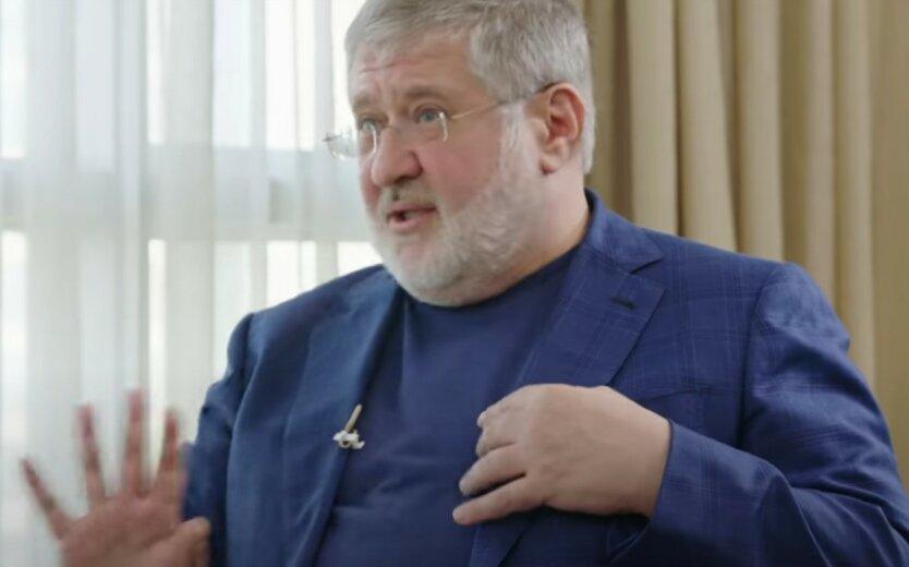 """Коломойский возобновил борьбу за """"ПриватБанк"""""""