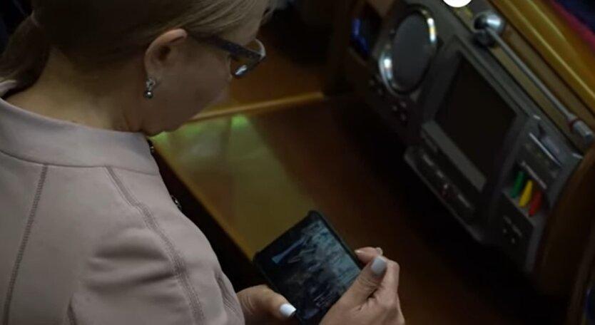 Юлия Тимошенко, заседание Рады, просмотр музыкального клипа