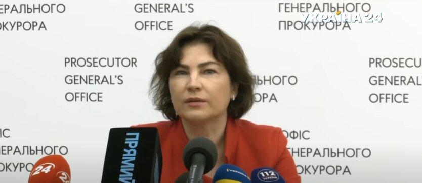 Ирина Венедиктова, САП, ВАКС