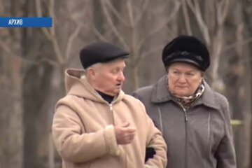 Пенсионеры, пенсии, выплаты
