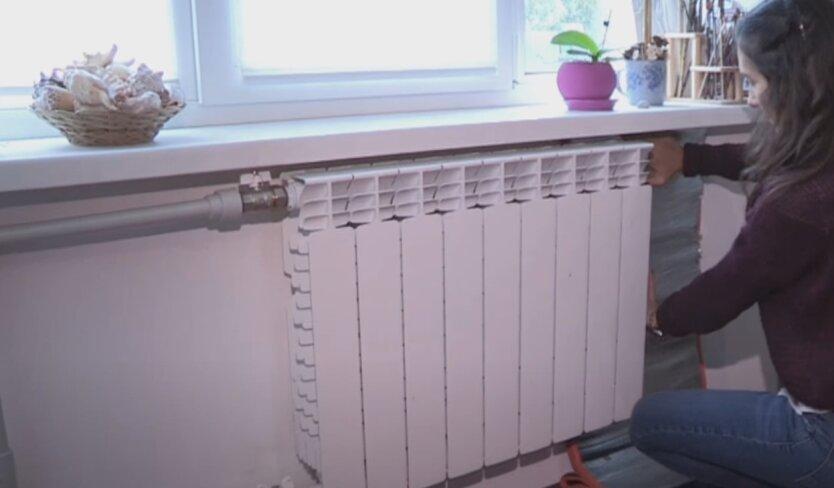 Отопление, тарифы
