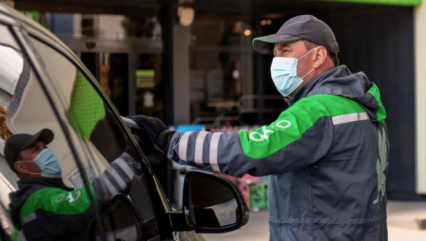 Сеть АЗС ОККО приостанавливает продажу некоторых видов топлива