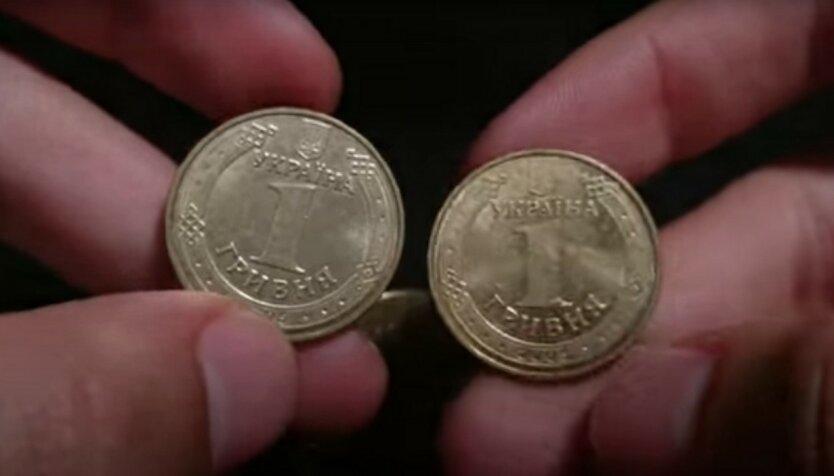 В Украине появится своя цифровая валюта