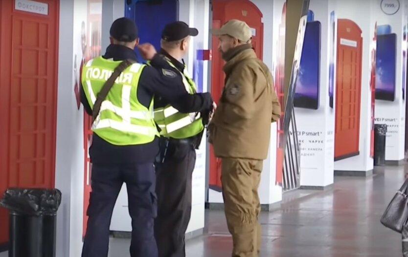 На киевском вокзале произошло ЧП