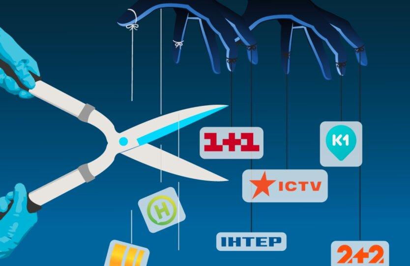 Отключение популярных телеканалов Ланет, 1+1, СТБ, Интер