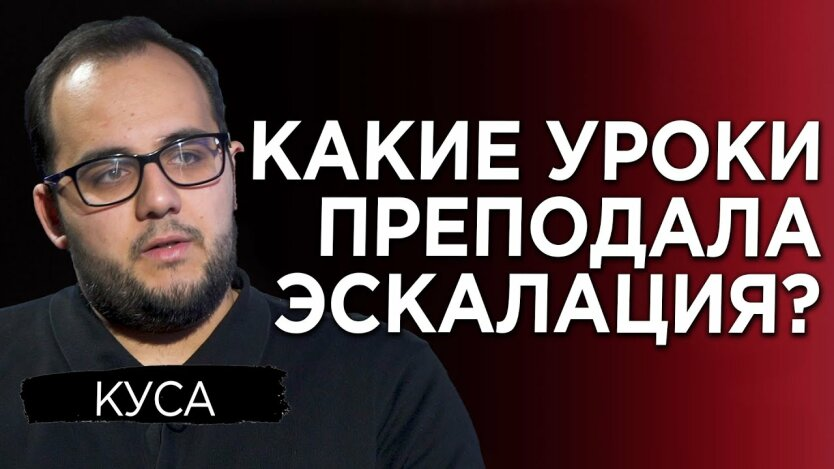 Уроки российской эскалации: большой Запад не готов к войне в Украине
