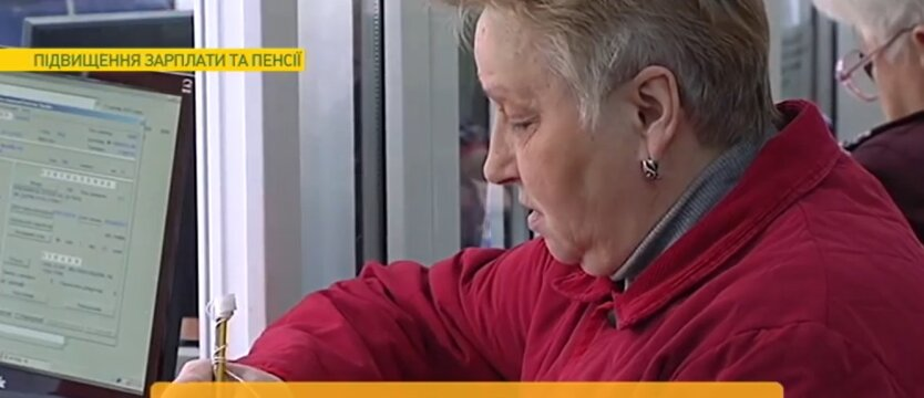 Пенсии в Украине, повышение пенсий, 2021 год