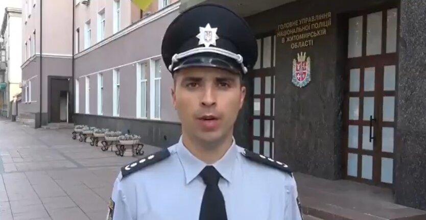 Украинские полицейские, осужденный в Италии нацгвардеец, Виталий Маркив