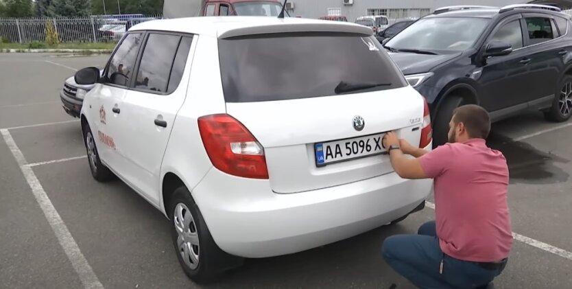 Номера для авто, МВД, Арсен Аваков