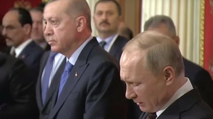 путин+эрдоган