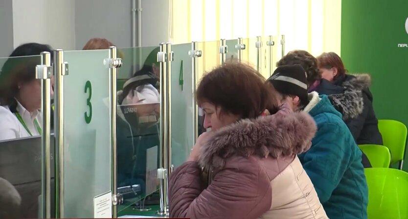 Пенсии в Украине, граждане с инвалидностью, повышение выплат