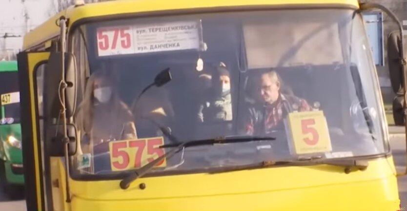 Киев без метро