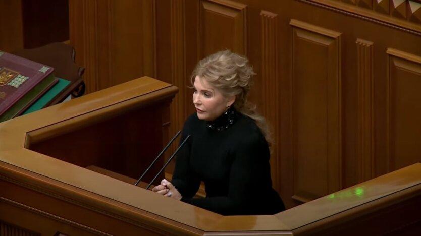 Юлия Тимошенко, Анна Скороход