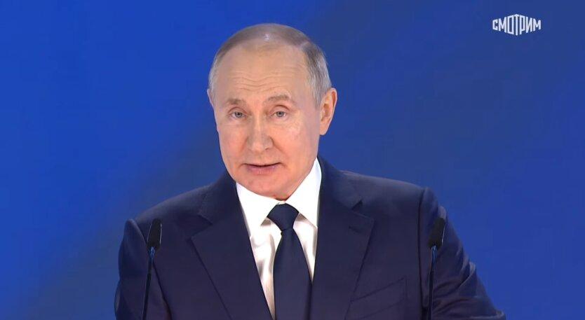 Владимир Путин, послание федеральному собранию
