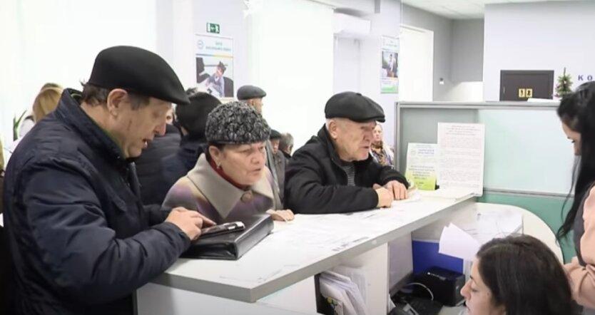 ПриватБанк, коммуналка, Украина