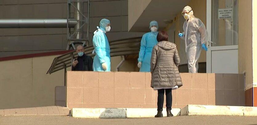 Коронавирус в Украине, план по выходу Украины из карантина, отмена карантина