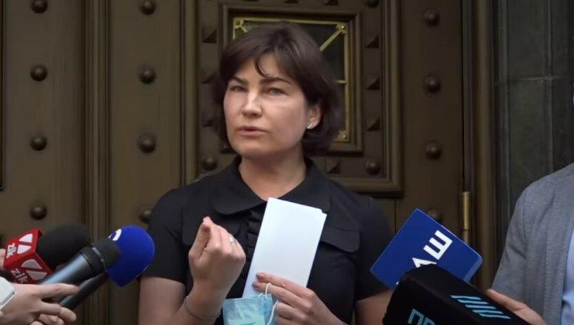 """Ирина Венедиктова, """"Пуща-Водица"""", государственная дача"""