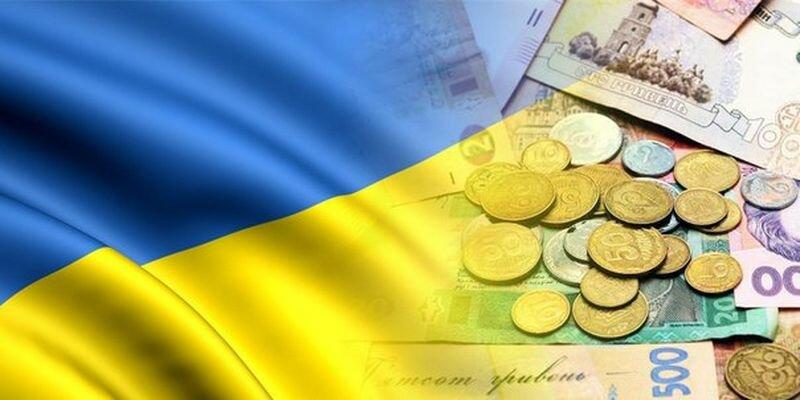 Украинская экономика