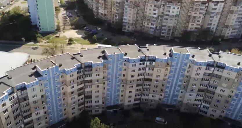 Налог, недвижимость, квартиры