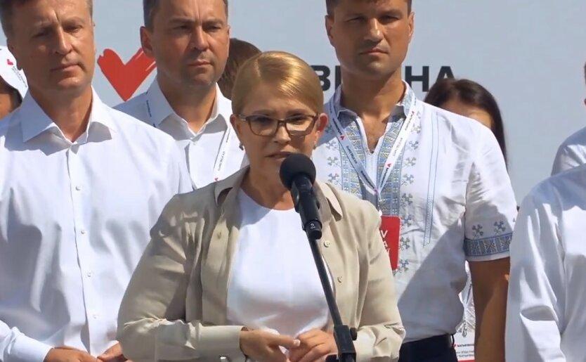 Юлия Тимошенко 13