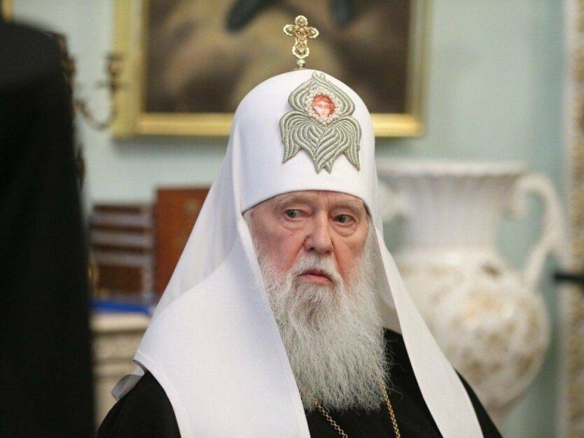 Патриарх Филарет, коронавирус