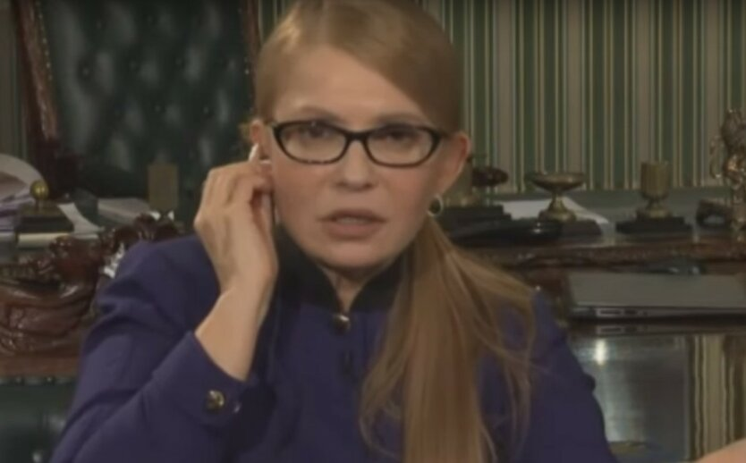 Тимошенко выступила за остановку медреформы: видео