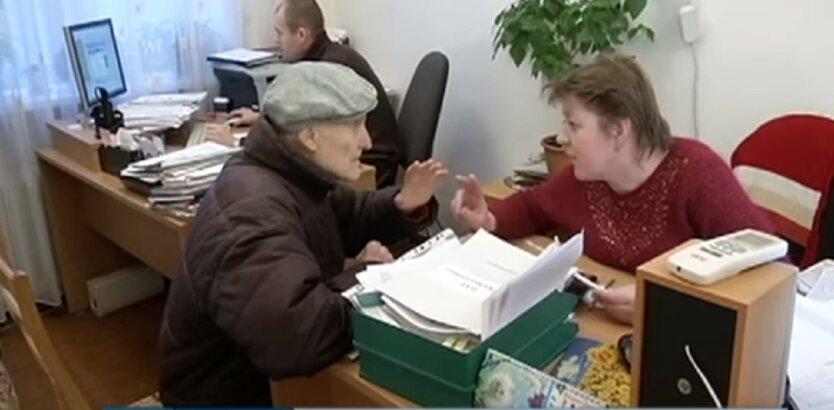 Выплаты для работающих пенсионеров