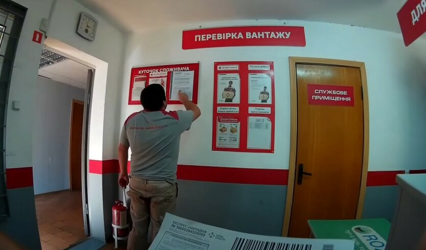 Новая Почта ввела полезную услугу