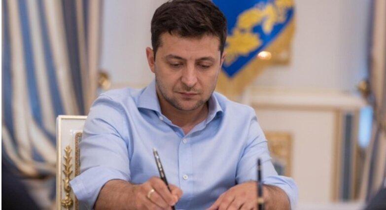 подпись зеленский