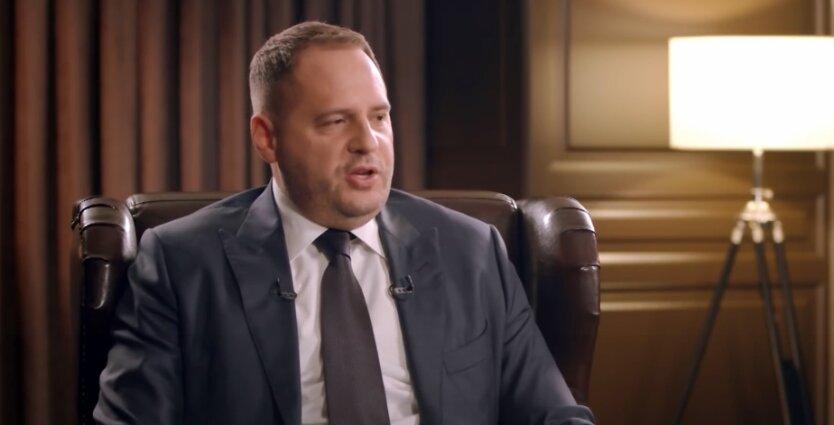 Андрей Ермак, КСУ, конституционный кризис