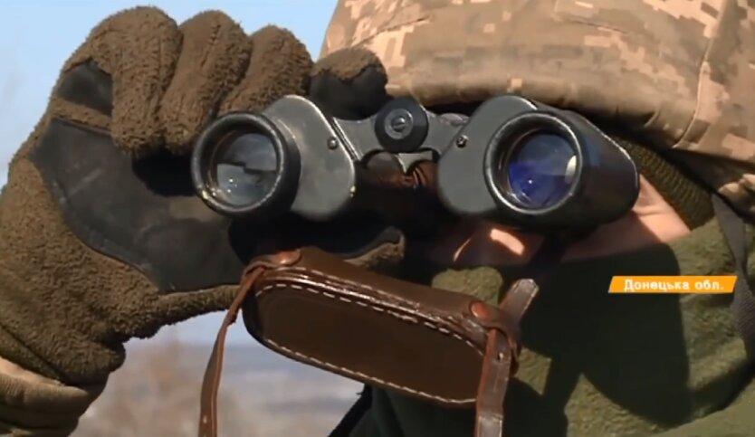 Силы ООС сбили беспилотник российских оккупантов