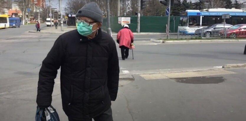 пенсионеры в Украине,коронавирус в Украине,борьба с коронавирусом в Украине,карантин в Украине