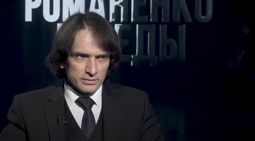 Александр Лось, вооружение, техника