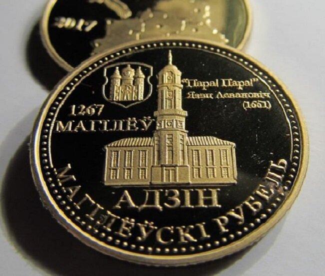 moneta-v-belarusi