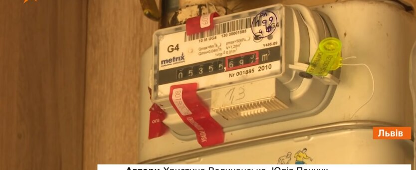 Газ в Украине, учет газа, передача показаний счетчиков